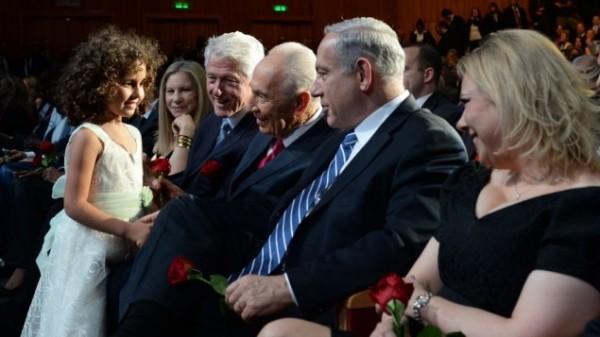 80413_Peres_Granddaughter_Clinton_Netanyahu_Birthday
